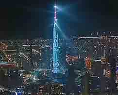 Burj Khalifa New Year 2018
