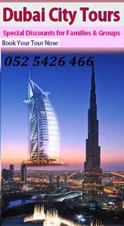 Burj Arab tours deals