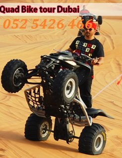 Quad bike Deals