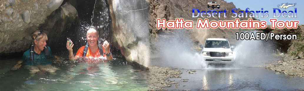 Hatta Mountains Tours